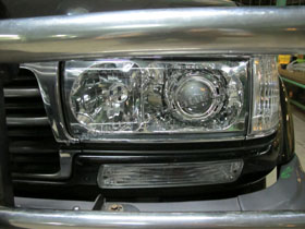 DS Projector Bixenon + DS HID