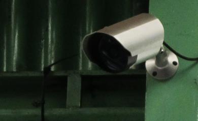 CCTV 24 Jam