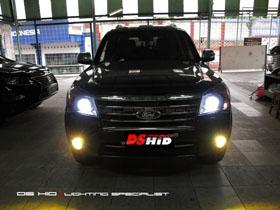 DS Projector Bixenon + DS HID 6000K + Angel Eyes + Black Housing DS HID 3000K ( Foglamp )