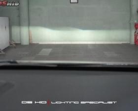 Sinar Ds Projector DS Projector Bixenon + DS HID 4300K