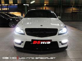 DS Projector Bixenon + DS HID 6000K